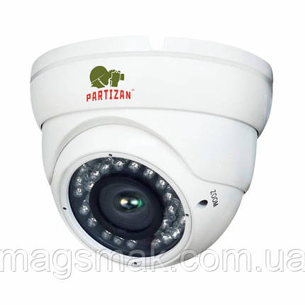 Камера видеонаблюдения CDM-VF37H-IR FullHD WDR v1.0, фото 2