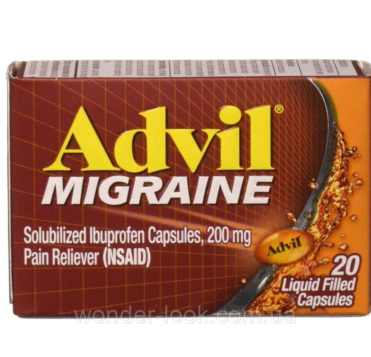 Advil migraine 20 шт