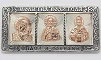 Серебряная дорожная икона 7401-Ч\З