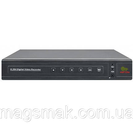 Видеорегистратор ADM-44U FullHD v4.2, фото 2
