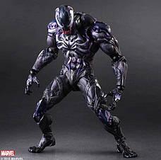 Большая коллекционная фигурка Веном. Фигурка-игрушка Симбиот Venom 25см!, фото 2