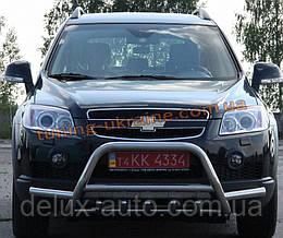 Защита переднего бампера кенгурятник из нержавейки на Chevrolet Captiva 2006-2011