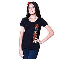 083734a4df8 Одежда с Украинской символикой в Кривом Роге. Сравнить цены