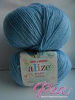 Пряжа детская Alize Baby Wool ( Ализе Беби Вул ) №350