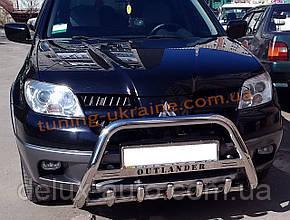 Защита переднего бампера кенгурятник с надписью  из нержавейки на Mitsubishi Outlander 2001-2006