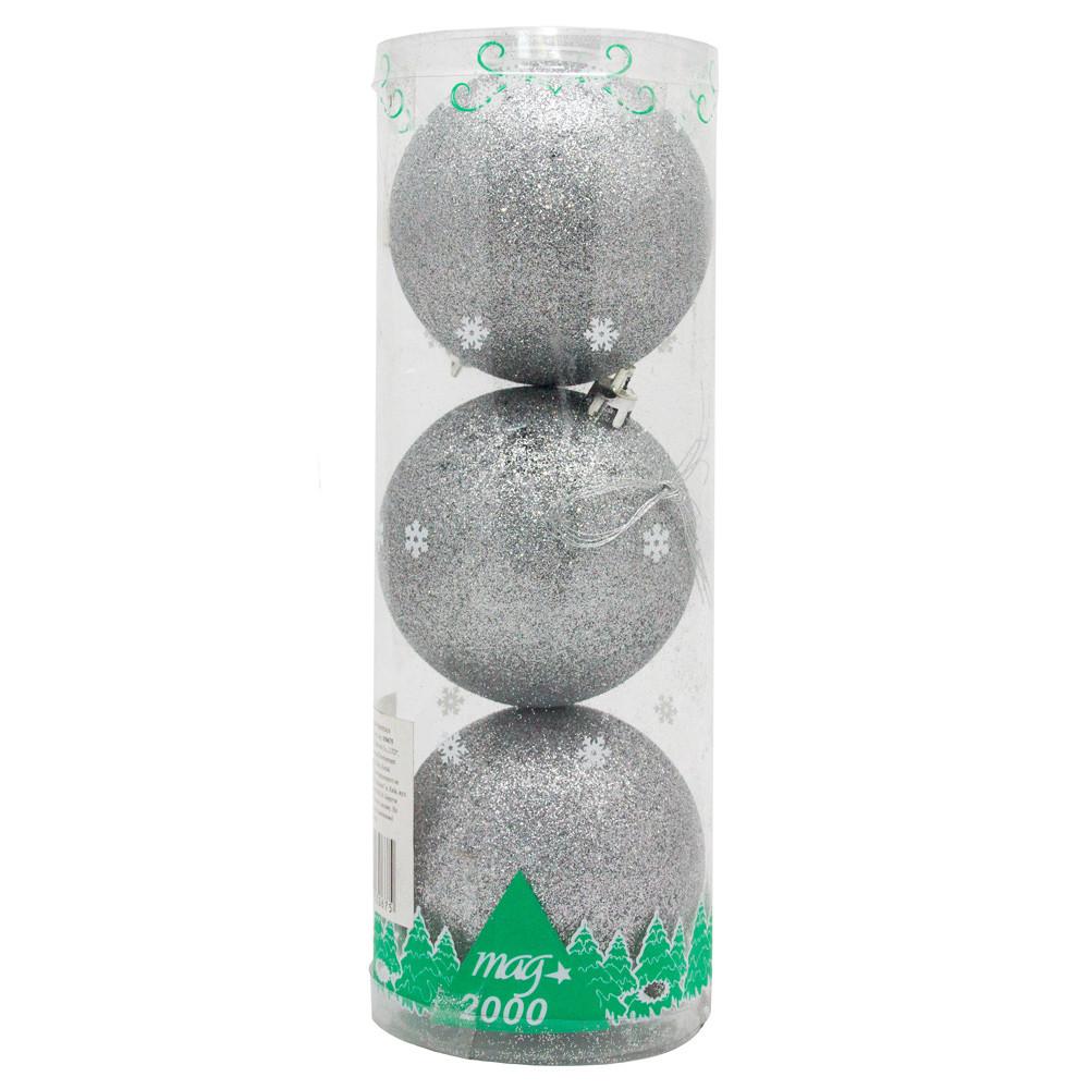 Набор елочных игрушек - шары, 3 шт, D8 см, серебристый, глиттер, пластик (030675-1)