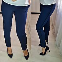 Женские стильные брюки с лампасами №055 (р.42-52) темно-синий