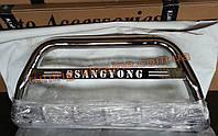 Защита переднего бампера кенгурятник с надписью  из нержавейки на SsangYong Rexton 2006-2012