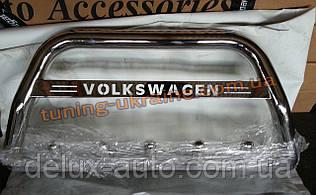 Защита переднего бампера кенгурятник с надписью  из нержавейки на Volkswagen Sharan 1995-2010/2010+