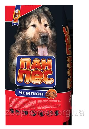 Корм для собак ПАН ПЕС ЧЕМПІОН-10 кг АКЦІЯ-найкраща ціна