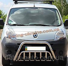 Защита переднего бампера кенгурятник из нержавейки на Renault Kangoo 2007-2016