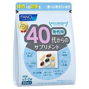 FANCL японские премиальные витамины + все что нужно для мужчин 40-50 лет, 30 пакетов на 30 дней
