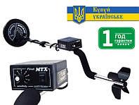 Металлоискатель Пират MTX импульсный, глубина поиска до 2,5 метров