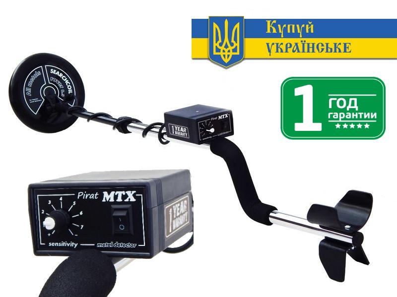 Игровые автоматы продажа в казахстане