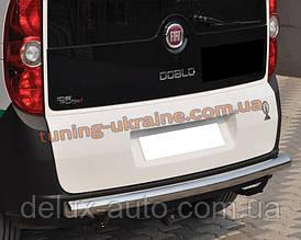 Защита заднего бампера труба одинарная из нержавейки на Fiat Doblo 2000-2010