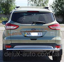 Защита заднего бампера труба одинарная из нержавейки на Ford Kuga 2012