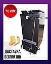 Шахтный котел Холмова Стандарт - 10 кВт, фото 3