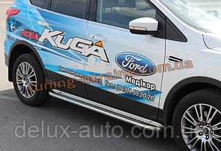 Боковые пороги площадка труба с листом из нержавейки на Ford Kuga 2012
