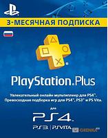 PlayStation Plus 3-месячная подписка: Карта оплаты (конверт) (19343)