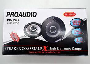 """Автоакустика ProAudio PR-1342 (6,5"""" / 350 Вт), фото 3"""