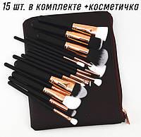 Набор из 15 кистей для макияжа Кисточка для волос для начинающих Кисть для макияжа Набор для макияжа