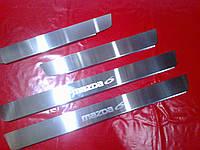 Накладки на пороги MAZDA 6 2003+