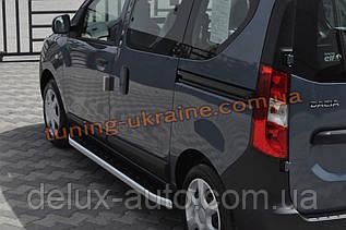 Боковые площадки из алюминия Fullmond для Dacia Dokker 2012