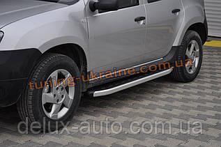 Боковые площадки из алюминия Fullmond для Dacia Duster 2010