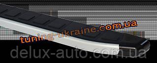 Боковые площадки из алюминия Fullmond для Fiat Scudo 2014 Long