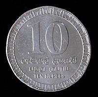 Монета Шри - Ланки 10 рупии 2017 г.