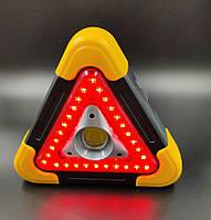 Многофункциональный фонарь-прожектор с аварийной подсветкой  xf-6879 / Аварийка автомобильная Аварийный знак
