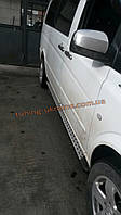 Боковые площадки из алюминия DOT-Line для Mercedes Vito 2003-2010 Middle