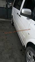 Боковые площадки из алюминия DOT-Line для Mercedes Vito 2010-2014 Middle