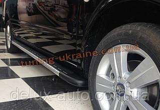 Боковые площадки из алюминия Duru для Mercedes Vito 2010-2014 Middle