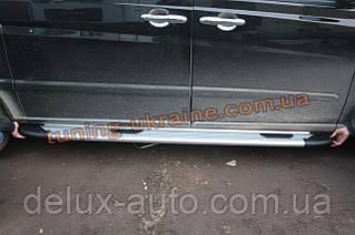 Боковые площадки из алюминия Bosphorus Grey для Mercedes Vito 2010-2014 Long
