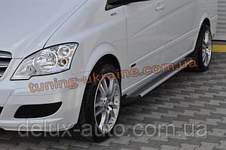 Боковые площадки из алюминия Line для Mercedes Vito 2010-2014 Long