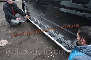 Боковые площадки из алюминия Vison для Mercedes Vito 2010-2014 Long
