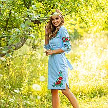 Голубое вышитое платье женское Соломия хлопок, фото 2