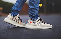 "Кроссовки Adidas OFF-WHITE x Yeezy Boost 350 V2 ""Cream White"""