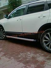 Боковые площадки из алюминия Fullmond для Nissan Qashqai 2006-2011