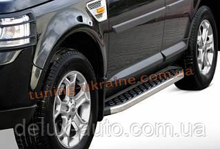 Боковые площадки из алюминия BlackLine для Range Rover Sport 2005-2014