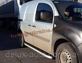 Боковые площадки из алюминия Fullmond для Renault Kangoo 2007-2016
