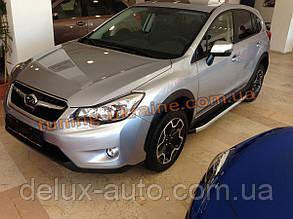 Боковые площадки из алюминия Fullmond для Subaru Outback 2009-2012