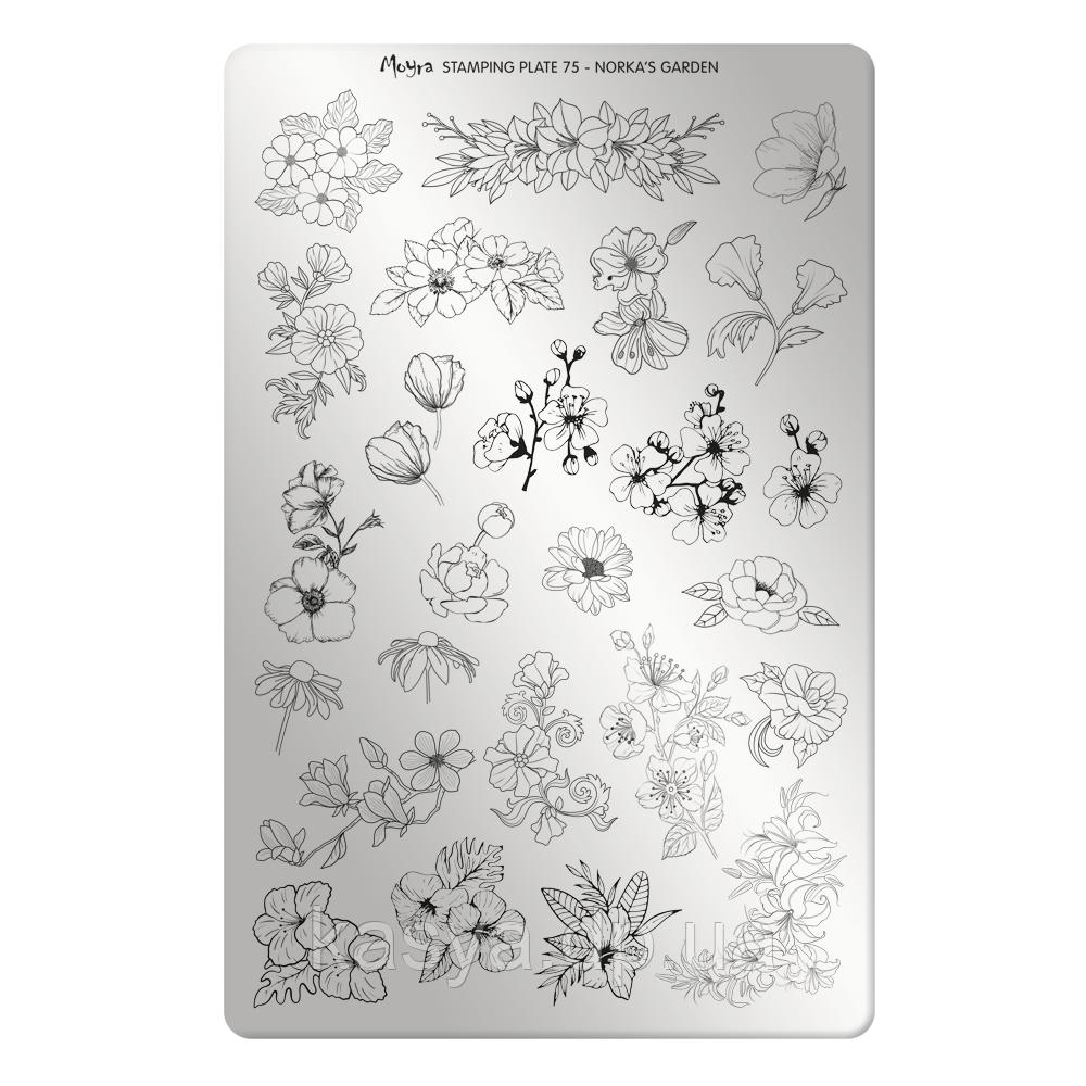 Пластина для стемпинга Moyra №75 Norka's Garden/Сад Норки