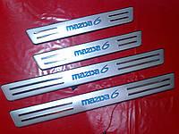 Накладки на пороги с подсветкой MAZDA 6 2003+