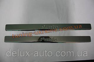 Накладки на пороги Carmos на Fiat Grande Punto 2005