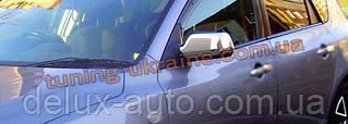 Накладки на зеркала Carmos на Mazda 6 2002-2007