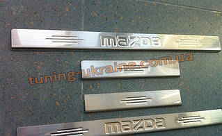 Накладки на пороги Carmos на Mazda 6 2002-2007