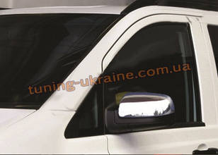Накладки зеркала из АБС пластика Carmos на Mercedes Vito W447 2014