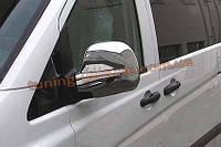 Накладки на зеркала Carmos на Mercedes Vito W639 2010-2014